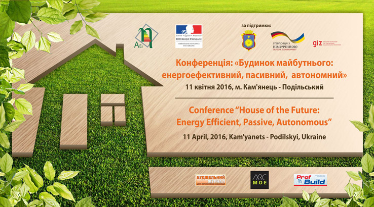 """House of the future"" Conference"